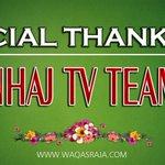 RT @WaqasRajaPAT: Special Thanks To Minhaj Tv Team #HazaraStandsWithPAT http://t.co/vQF6XuAuUa