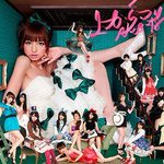 服ヲタが選ぶ、AKB48の名作衣装まとめ http://t.co/7c5JJxzT7R http://t.co/OzVrWBHP4K