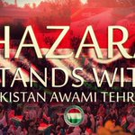 Massive turn out for Jalsa e Aam today. #HazaraStandsWithPAT #InqilabInAbbottabad http://t.co/PJUQjdKY9l