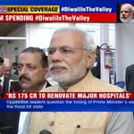 RT @timesnow: I have promised Rs 175 cr to renovate 6 major hospitals in the state: Prime Minister Narendra Modi #DiwaliInTheValley http://t.co/RHrTcOYY4R