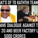 #Kaththi @ARMurugadoss _/\_ http://t.co/vvpWoWRv1b