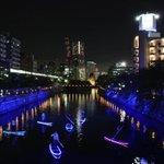 ▽黄金町でイルミネーションイベント「大岡川ゆめあかり」-ナイトカフェも http://t.co/QtZj8LgQa3 #横浜 #yokohama http://t.co/5MCnWluqxt
