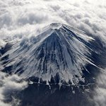 RT @g1: Estudo diz que grande erupção vulcânica poderá destruir o Japão http://t.co/guu5tx0yEz #G1 http://t.co/PTSQq5mWdn