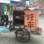 Mobile bicycle mending workshop on a bicycle, very Will Shannonesque, deirdref in China http://t.co/lLb1L00FUC