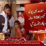 Instead of mocking any other party of Govt Miss Polio Ambassador @aseefabz FOCUS ON Sindh http://t.co/Sll4bZjlyO #WorldPolioDay