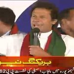 RT @SAMAATV: #Breaking: I want to tell you that you have the power to bring or oust your leaders. - Imran Khan http://t.co/cFVBOpqxSn