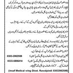 Asalam o alikum plz read this and share maximum and be a part of INSAF SEHAT KHIDMAT @FarhanKVirk @FARAZFAYYAZSHEI http://t.co/NzZXGS61nt