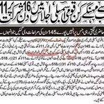 Yet another so called austerity example of @ImranKhanPTI see @UmairAzmat13 @ZeshanMalick @SaimaFarooq @kdastgirkhan http://t.co/Efm2QMszd0
