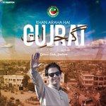 RT @PTI_Ki_Tigress: #GujratForPTI | Gujrat are you ready?! Khan araha hai! http://t.co/Oq2wJHVMi4