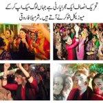 Sharmila Farooqi criticizing PTI for Tumkay but provides solution of #Halal #Dance #GoNawazGo http://t.co/AKVL9hcw09