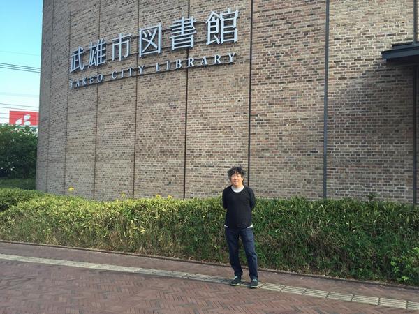 茂木健一郎 @kenichiromogi さん×武雄市図書館! http://t.co/7NFkbLIPF3
