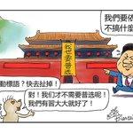昨天看到一幫愛國青年跟著新華社的號召抵制香港支持佔中的藝人,黃秋生被圍攻謾罵多日后宣佈退出微博,這樣的結局真是可悲,中國的未來還要多久才能看到光明? http://t.co/2wfuHDHawo