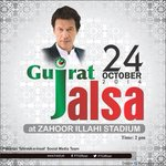 Today Insha-Allah we will break all previous records of political gatherings in Gujrat #GujratForPTI http://t.co/QnhLoK5uxV