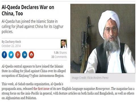 イスラム国が中国に聖戦を宣言。「新彊はイスラムの土地」 http://t.co/5QPE9udeS7