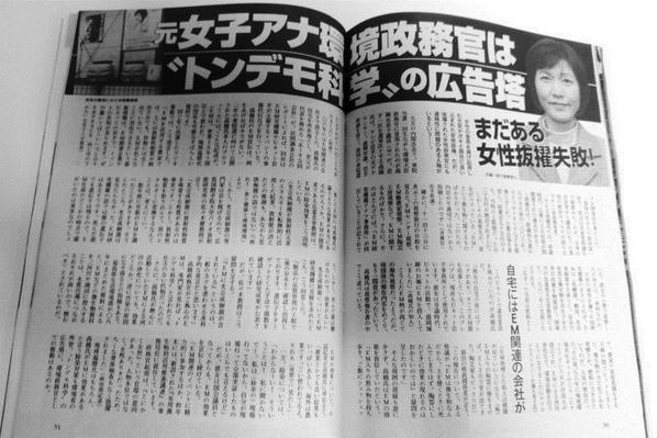 高橋比奈子の画像 p1_9
