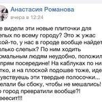 У нас же демократия? Поэтому мы спокойно относимся к мнению девушки из Краснодара. http://t.co/SUJbj1bRv7