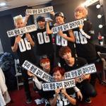 [Episode] 방탄소년단 첫 단독 콘서트 현장! @BTS_twt http://t.co/pKZuOlFSuc