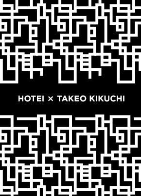 いよいよ発売開始しました!布袋寅泰×TAKEO KIKUCHI コラボアイテム。数量限定となっていますので、どうぞお早めに!http://t.co/55FKlx1afv http://t.co/BQbf71gPd4