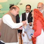 World Polio Day ceremony at the PM's House.Prime Minister Nawaz Sharif met polio affected children and their parents. http://t.co/XHSkAiUxEA