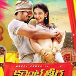 RT @TeluguMoviz: @HeroManoj1 High Voltage #currentTheega is the Next Big Upcoming Movie In telugu. Releasing on 31.10.14
