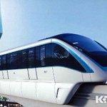 Транспорт будущего в Бишкеке http://t.co/iutsxd8SnL http://t.co/AaJ1rFwvLx