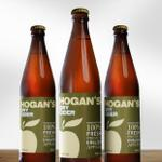 Follow & RT by 6pm for a chance to #win a case of @HogansCider! 18+ UK #shortlisted #QFA14 #drycider #FreebieFriday http://t.co/ZTWxZ5Jzik