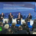Владимир Путин: Медведь ни у кого разрешения спрашивать не будет http://t.co/BIew3M96px http://t.co/wnokjM5wzJ
