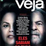 """Sim, """"Eles sabiam de tudo"""" diz capa da revista @VEJA #ForaPT #CRISEnaPF #DilmaELulaSabiam http://t.co/euNgbB2Oow"""