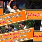 Latest Movie Of #SaiDharamTej #PillaNuvvuLeniJeevitham Audio Launch Teaser  Info --> http://t.co/CugvYPXfih http://t.co/ecgI9U6NAP