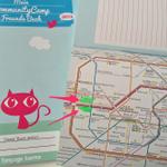 RT @fanpagekarma: Moin und dann mal auf zum #ccb14. Für die Neulinge, ihr habt zwei Möglichkeiten für die Anfahrt, S- und U-Bahn. http://t.co/JAnAAcWHUy
