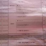RT @ChanXingHolic: 2014 Korean Music Wave in Beijing Cuesheet EXO - Moonlight, Overdose, Growl EXO K - Baby Don't Cry http://t.co/zid6HRYW3h