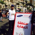 الوصول لنقطة النهاية ???? اخيرا #AmmanMarathon @SamsungLEVANT @RunJoOfficial #jo #amman http://t.co/p78Jx6cT37