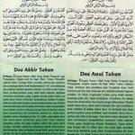 Jom baca doa akhir tahun 3 kali. Lepas maghrib nanti, baca doa awal tahun pula 3 kali. Sebarkan ???? http://t.co/i0ilI68WBE