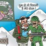 @narendramodi @PMOIndia @KiranKS @gloryatanycost @indianmilitary @bharatrakshak @upma23 @gauravcsawant @Vande_Mataram http://t.co/jZ8f4wBVjz