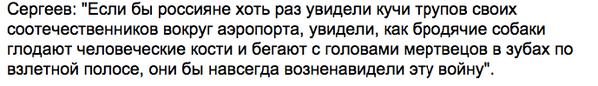 Про оборону Донецкого аэропорта http://t.co/EoJpEH013i http://t.co/Vut1opPmqp