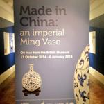 RT @nattacq: Stunning atmospheric display of @britishmuseum Ming vase Made in China exhibition @bristolmuseum #Ming50Years http://t.co/90Krd7lr0I