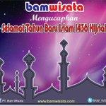#HalloSMR   @BAM_WISATA: Tahun baru Islam #1436H http://t.co/rfDIqUboE6