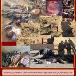 صور جراثيم داعش في جرف الصخر اليوم جهنم تنادي هل من مزيد http://t.co/4Z6vrSPLOP