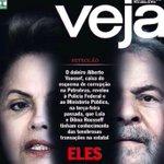 Não é uma revistinha qualquer! É a @VEJA @PastorMalafaia @AecioNeves Cadeia neles do @ptbrasil #VotoAecioPeloBR45IL http://t.co/AELni6w3fv