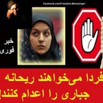 Jabbaris Mom on her way for last visit #SaveReyhanehJabbari #Iran http://t.co/6NcjZP0GLq #No2Rouhani #humanrights http://t.co/N99ZEzZqIN