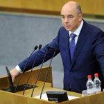 RT @GazetaRu: Одобренный в первом чтении бюджет не соответствует экономической реальности, признал Силуанов http://t.co/8OSeBmgf6c http://t.co/sSDs98hdaF