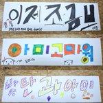#방탄소년단 [Episode] 오늘은 방탄소년단 데뷔 500일! #BTS500Days @BTS_twt http://t.co/IMs5zER5nd