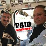 RT @pticantbstopped: Smile on the faces of #PaidPatwaris will be wiped off soon inshALLAH! @FarhanKVirk @wakeupshery http://t.co/Td1QW0kwaM