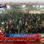 Thank u Pakistanio for supporting the change & standing firm agnst status quo. Donate generously for PTI #AzadiMarch http://t.co/JRhAE7SZz8