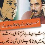 """RT @SALSIKandar: Imran Khan always speak truth. """"@chahatiqbal: #ShameOnSheedaTalli !! http://t.co/opwgAdtnKT"""""""