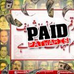 RT @pticantbstopped: Raqam barhao Shrek Sharif #PaidPatwaris tumharay sath hain! (not for long though) @FarhanKVirk @wakeupshery http://t.co/BO60zbJsJA