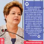 Os brasileiros darão sua resposta à revista Veja e seus cúmplices nas urnas e eu darei minha resposta na justiça. http://t.co/CKuAeIX8B3