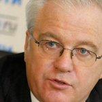 Чуркин: доклад миссии ООН по правам человека на Украине необъективен http://t.co/NJgOiUKL47 http://t.co/qkeSDOoXZa
