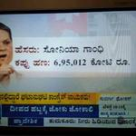 RT @sharan070192: Dr @Swamy39 kannada news channels showing TDK has 6,95,012 Crore's of Black money.. http://t.co/MDqLB9WG9a