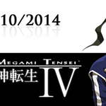 RT @NintendoRU: Shin Megami Tensei IV будет доступна 30 октября в Nintendo eShop! http://t.co/H4FB3Sc1sw
